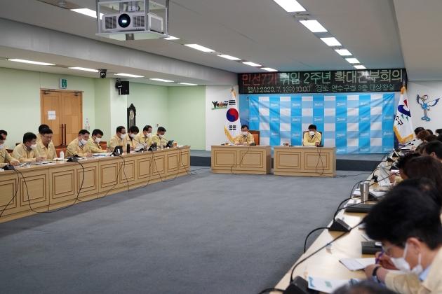연수구, 고남석 구청장 민선7기 취임 2주년 기념식의 2번째 이미지